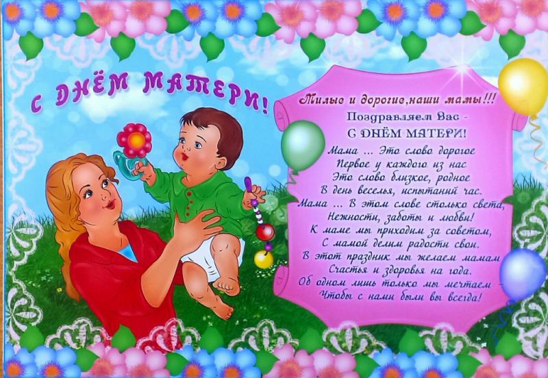 картинки а день матери цветы